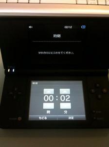 DS初期設定画面 3