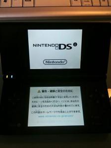 DS初期設定画面 10