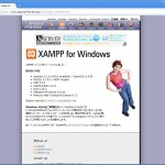 XAMPP for Windowsのサイト