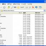 MTOSのファイルを展開
