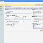 phpMyAdminの操作画面