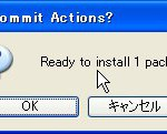 GUI ppmでインストールの確認アラート
